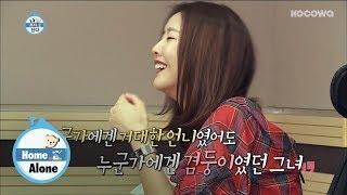 Hyun Moo saved Hye Jin as Cutie ♥ [Home Alone Ep 234]