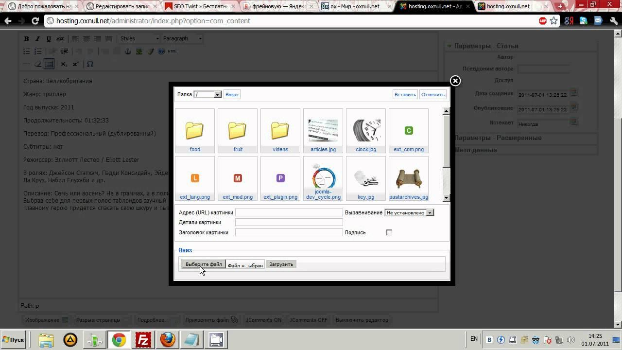 изображение в материале joomla - YouTube