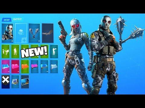 *NEW* Skin Bundle LEAKED..! (Metal Masq Bundle With LEAKED Emotes) Fortnite Battle Royale