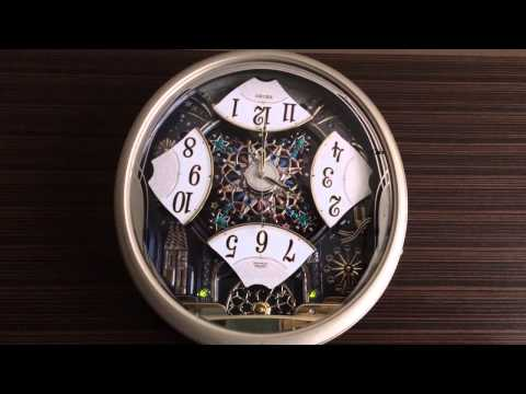 Japanese Chiming Animated Clock