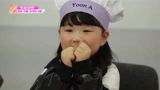 """[슈퍼우먼]우리아이 요리연습 준비 끝""""소잉디어…"""