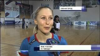 """Звезда"" - ""Астраханочка"". Отчет"