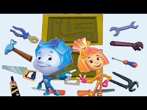 Фиксики Инструмент Детский Уголок Kids'Corner Развивающая Мультфильм Игра для детей