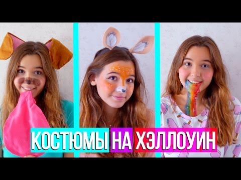 Карнавальные и театральные костюмы Елены Русановой