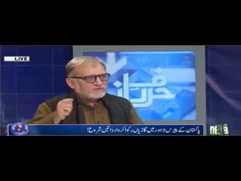 Columnist Orya Maqbool Jan Was Robbed Last Night