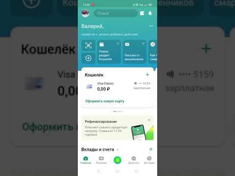Перевод денег на Юмани - Яндекс Деньги, через Сбербанк Онлайн.