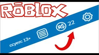 How To Get Free Robux | Part 3 | ROBLOX | FOR IPHONE / IPAD / ANDROID