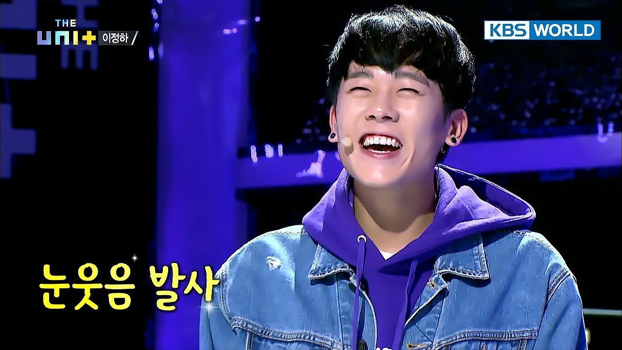 This contestant is kind of awkward, but we can't help but smile! [The Unit/2017.12.07]