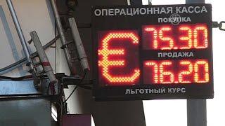 Курс рубля: прогнозы на 2015 год(новости)