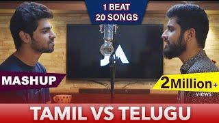 Tamil Vs Telugu Mashup | Joshua Aaron | ft. Ahmed Meeran