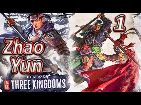 Total War: THREE KINGDOMS Gongsun Zan 01: First Battle, Zhao Yun duels Zhao Qian |