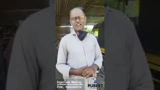 Pubert Maestro Used In Sugarcane Field In Maharashtra