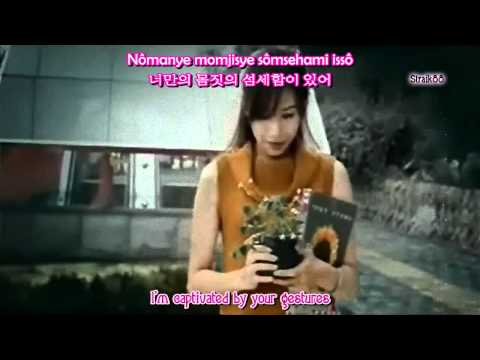 [HD/MV] G.NA - Loving You [Engsub+Romani]