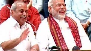 Narendra Modi's LOL moment in Gujarat Assembly