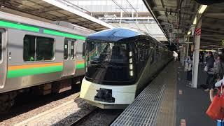 四季島 大宮発車(MHあり)