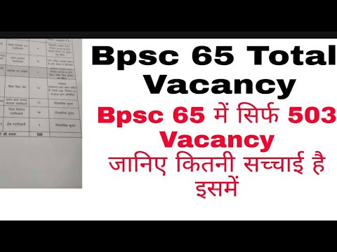 Bpsc 65 Vacancy/ Bpsc 65 total seats/bpsc 65 pt exam date