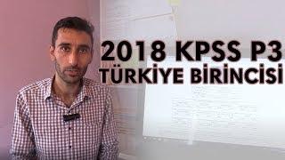 2018 KPSS P3 Türkiye Birincisi 100 Puanı nasıl aldı?