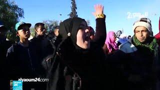 المغرب: آلاف المحتجين يتظاهرون في مدينة جرادة بعد وفاة شخصين في منجم مهجور