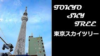 Tokyo SkyTree - Vivi Giappone