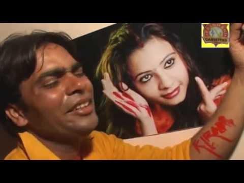 HD New 2014 Hot Adhunik Nagpuri Songs || Jharkhand || Tu Hai Meri Kiran || Bablu