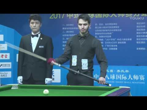 Wang Yuheng VS Richard Halliday (SA) - World Chinese 8 Ball Masters Tour 2017-2018 Stop 1 Linyi