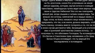 Евангелие дня 26 Июня 2020г