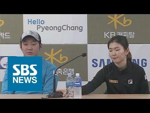 """심석희 """"코치가 4년간 성폭행""""…조재범, 혐의 전면 부인 / SBS"""