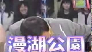 1997年5月31日放送 『LOVE LOVEあいしてる』