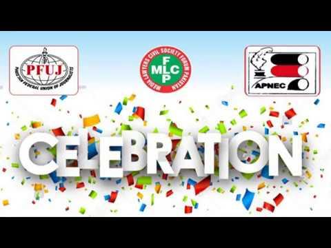 Thanks Day celebration  Media Lawyers Civil Society Forum Pakistan