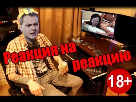 МС Хованский – Прости меня, Оксимирон текст песни(слова