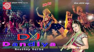 Dj Dandiya || Dj Nonstop Garba Part-1 ||Farida Meer || Aavo To Ramvane