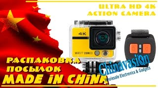 Ultra HD 4K Action Camera розпакування