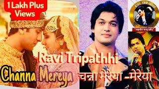 Channa Mereya | Ai Dil Hai Mushkil | With lyrics | Ravi Tripathi Official
