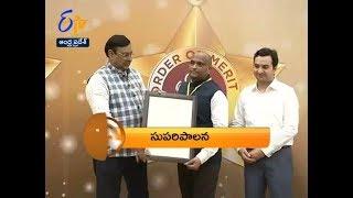 Andhra Pradesh | 23rd June 2018 | 7:30 AM ETV 360 News Headlines