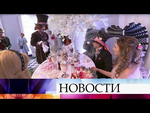 В Москве открылись необычные площадки для регистрации брака.