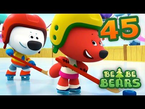 Bjorn and Bucky - Be Be Bears - Episode 45 - Hockey Kids cartoon   Moolt Kids Toons