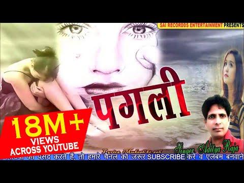 मौत को भी जीना सीखा दो - जख्मी दिल : Aditya Raja | HINDI SAD SONGS | Pyar Mohabbat का सबसे दर्द गीत thumbnail