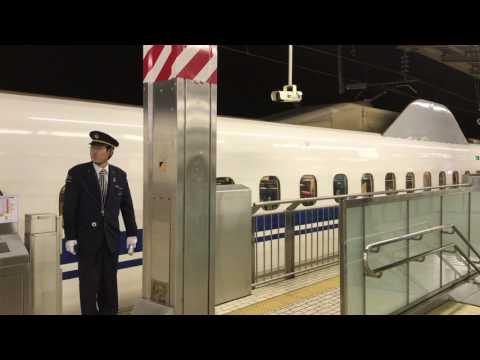 Arriving at Shin Yokohama  Nozomi Super Express