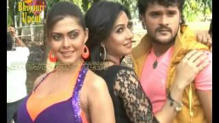 Song Shoot of bhojpuri film