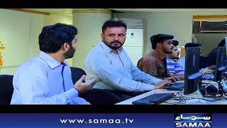 Amir Ko Office Me Konse Masail Hue   Emergency Ward   SAMAA TV   11 August 2018