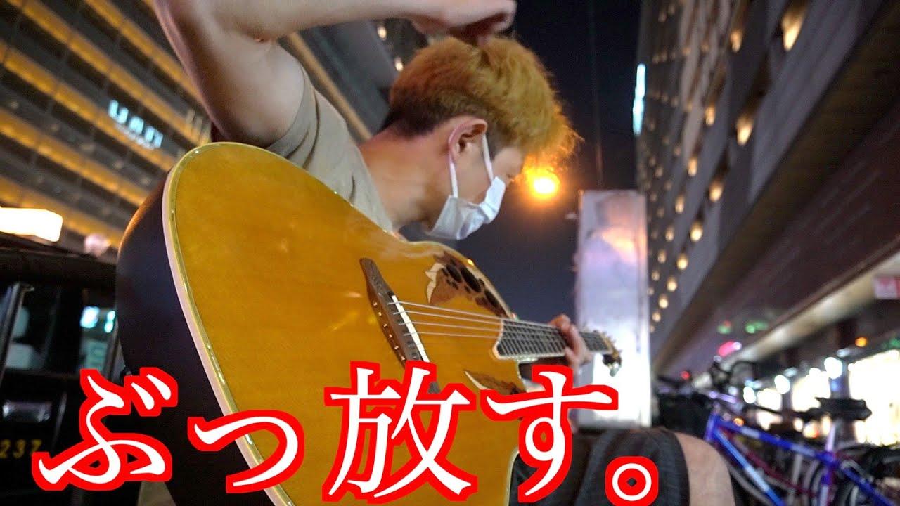 【路上ライブ】もらったギターでぶっ放してみた【Spain】