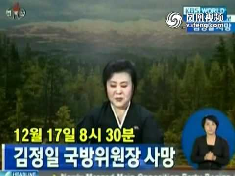 Kim Jong Il Dead, Lee Chun Hee Crying Without A Sound