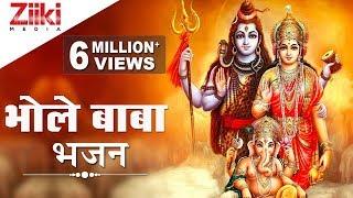 भोले बाबा भजन bhole baba bhajans video jukebox shiv bhajan 2016 yuki music