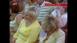 Робоча група Уряду області провела зустріч з населенням Окуловського району