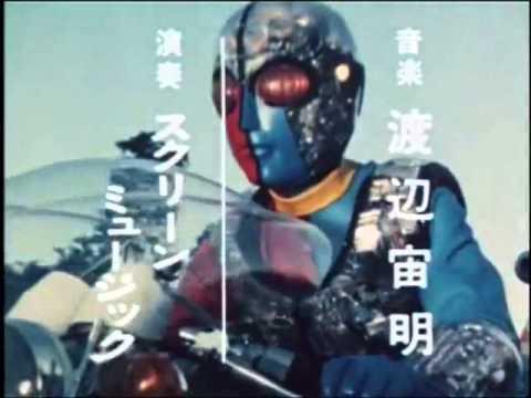 Kikaida 01 Opening Theme