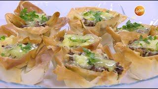 أكواب اللحم - أوراك الدجاج بصوص الأفوكادو  | عمايل إيديا (حلقة كاملة)