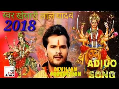 Dj.2018  खेसारी लाल यादव.,,duara Jagrata Hoi ...supar Video