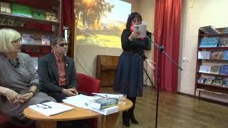 Творчество поэтов Советска Л Эйзы и А Грицука в библиотеке имени И Я Рутмана