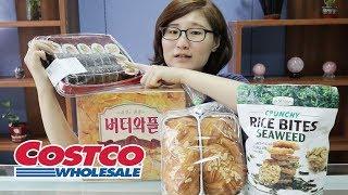 COSTCO每月推薦!新品鮭魚鮮蔬捲壽司&好吃又鬆軟的奶香手撕麵包【二哈fun】