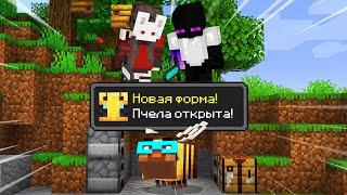 😨 Майнкрафт Спидраннер против Охотников, но я Превращаюсь в КАЖДОГО моба, которого убиваю! ФИНАЛ